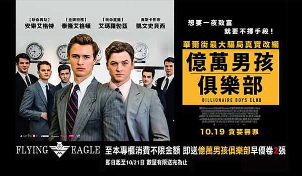proimages/news/news_movie_s.jpg